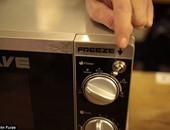 بالفيديو والصور..جهاز جديد لتبريد وتجميد الطعام بدلا من تسخينه