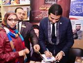 """وليد صلاح الدين يحتفل بتوقيع """"99 فكرة"""" و""""السبع وصايا"""" بمعرض الكتاب"""