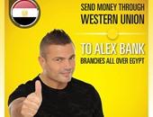 ننشر صورة عمرو دياب من حملته الإعلانية الجديدة فى إيطاليا وإنجلترا