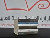 """س وج.. كل ما تريد معرفته عن الجائزة العالمية للرواية العربية """"البوكر"""""""