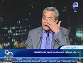 """يسرى حسان مهاجما سيد خطاب: حول """"قصور الثقافة"""" لشركة خاصة"""