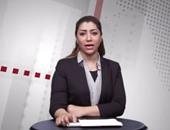بالفيديو.. شاهد أهم الأخبار فى نشرة الخامسة من اليوم السابع