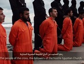 """شقيق معاذ الكساسبة لـ""""اليوم السابع"""": أشكر السيسى على مواقفه ضد داعش"""