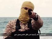 """الأمم المتحدة: تنظيم """"داعش""""يدفع 10 آلاف دولار عن كل شخص يتم تجنيده"""