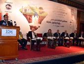مؤسسة بريطانية للاستشارات المالية: مصر عادت بقوة لجذب الاستثمارات الأجنبية