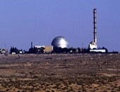 """تقرير سرى يكشف لأول مرة تفاصيل مشروع إسرائيل النووى..""""الدفاع الأمريكية"""" تفضح تل أبيب وتؤكد مساعدتها فى إنتاج أول """"قنبلة هيدروجينية"""" عام 1987.. والمنشآت الذرية الإسرائيلية تتشابه مع نظيراتها الأمريكية"""