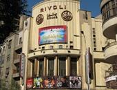 """""""سينما ريفولى""""..استأجرها فريد شوقى والعندليب تعرض للإغماء على مسرحها"""