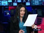 """""""قناة الآن"""" تعرض لقاءً مع والدى الطيار الأردنى معاذ الكساسبة غدًا"""