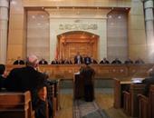 """""""الدستورية"""": غدا إخطار أطراف """"عدم دستورية قانون التظاهر"""" بنظرها 1 أكتوبر"""