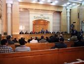 """الجريدة الرسمية تنشر أحكام """"الدستورية العليا"""" بجلسة 2 مارس"""