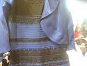 بالفيديو والصور..فستان يحير العالم.. ما لونه؟.. أبيض وذهبى أم أسود وأزرق