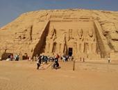 سفارتنا بكندا تروج للسياحة المصرية خلال حفل ذكرى تحرير سيناء