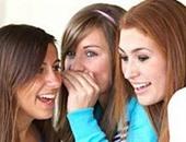 دراسة أمريكية: النساء الجميلات زوجات فاشلات