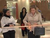 حرم السفير الكويتى بالقاهرة تقيم سوقا خيرية لصالح المعهد القومى للأورام