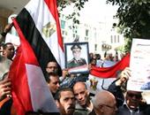 """أعضاء """"الاجتماعى الحر"""" ينهون وقفتهم بميدان تريامف لدعم الجيش"""