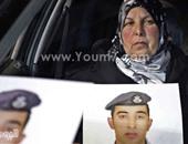 """بالفيديو.. والدة الكساسبة: """"ابنى رفع راية الإسلام وفخورة باستشهاده"""""""
