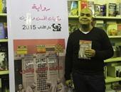 أحمد شوقى: ترشحى لجائزة ساويرس يمنح روايتى فرصة لقراءتها