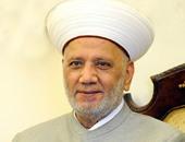 مفتى لبنان: الإسلام رسالة محبة وإقرار بالخلاف والانفتاح على الآخرين