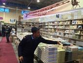 """إغلاق جناح""""الجمل""""بمعرض الكتاب بعد شكوى دار الآداب اللبنانية بتزوير كتب"""