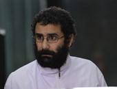 """إيداع قيادات الإخوان وعلاء عبدالفتاح قفص الاتهام لمحاكمتهم بـ""""إهانة القضاء"""""""