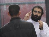 """تأجيل محاكمة علاء عبد الفتاح بـ""""أحداث الشورى"""" لـ12 فبراير لدواع أمنية"""