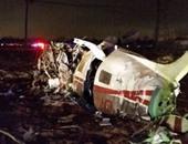 مقتل 8 فرنسيين فى تصادم طائرتين خلال تصوير حلقة تلفزيونية بالأرجنتين