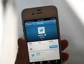 """""""تويتر"""" توفر الإعلانات على خدمة Moments الإخبارية"""