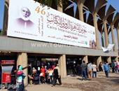 هيثم الحاج: موقفى سلبى من المشاركة التركية فى معرض الكتاب