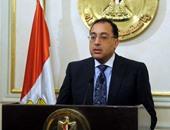 الجريدة الرسمية تنشر قرار اعتماد 10 أفدنة لمركز بحوث الصحراء بالقاهرة الجديدة