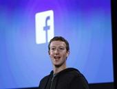 """""""فيس بوك"""" تختبر ميزة جديدة لتوصيل الإنترنت السريع للمنازل بأمريكا"""