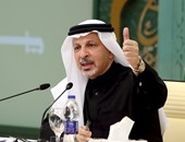 السفارة السعودية بالقاهرة تنفى دعم ملاك يوسف فى مسابقة ملكة جمال العرب