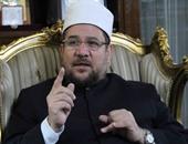 وزير الأوقاف يلقى خطبة الجمعة بمسجد الشيخ موسى الصفا فى طور سيناء