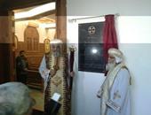 بالصور.. البابا تواضروس يدشن كنيسة الملاك بأكتوبر ويعين كاهنًا جديدًا