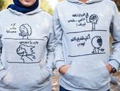 بين المتسلطة والمتسرعة والنكدية.. 10 شخصيات للبنات فى ورقة إسلام جاويش