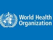 الصحة العالمية: أكثر من 64 جرعة مضاد حيوى محددة يوميا لكل ألف نسمة حول العالم