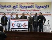"""بيان للإخوان يستغل """"عمومية الأطباء"""" لتشوية صورة مصر"""