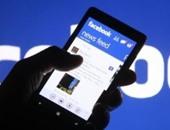 """دراسة:قضاء الطفل وقتا طويلا على """"فيس بوك وتويتر"""" يجعله أكثر جدلا مع والديه"""