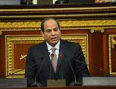 هاشتاج المرأة المصرية يحتل تويتر بعد كلمة الرئيس فى البرلمان