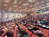 """اليوم.. انتخابات مجلس """"جمعية الاستثمار السياحى"""" بالبحر الأحمر وترشح 22 رجل أعمال"""