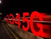 شحنات هواتف 5G الذكية تصل لـ278 مليوناً خلال العام الجارى