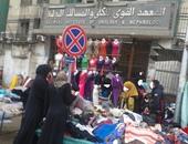 صحافة المواطن: بالصور: سوق الخميس يغلق الطريق أمام مرضى معهد الكلى