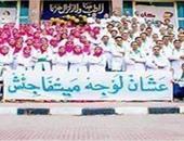 """""""الصحة"""" تحذر الأطباء من الاستجابة لدعوة النقابة للإضراب اليوم بالمستشفيات"""