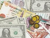 استقرار سعر الدولار اليوم الجمعة 22-5-2020 أمام الجنيه المصرى