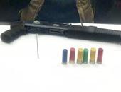 ضبط عامل بحوزته بندقية خرطوش وكمية من الطلقات بمدينة الحمام فى مطروح