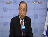 بان كى مون: نرحب بالجهود المصرية لإحياء عملية السلام فى الشرق الأوسط