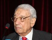 """تكريم الراحل بطرس بطرس غالى بمقر """"الدولية للفرانكوفونية"""" بحضور سفير مصر"""