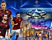 تشكيل مباراة روما وريال مدريد.. صلاح يقود الذئاب ورونالدو سلاح ريال مدريد