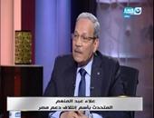 """علاء عبد المنعم لـ""""خالد صلاح"""": إجراءات تعديل الدستور طويلة ولا تسعفنا حالياً"""