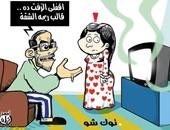 """بالوعات التوك شو تثير اشمئزاز المصريين فى كاريكاتير لـ""""اليوم السابع"""""""