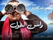 """""""رمضان أحلى مع النهار"""".. مسلسلات حصرية ودراما متنوعة"""